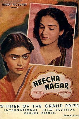 Neecha Nagar movie, song and  lyrics