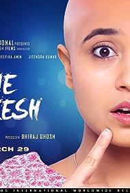 Shweta Tripathi in Gone Kesh (2019)