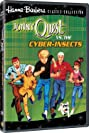 Jonny Quest Versus the Cyber Insects (1995) Poster