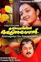 Malayalam Romantic Movies You Can't Miss - IMDb