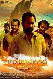 Mariyam Mukku Poster
