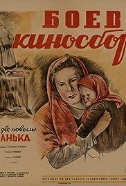 Boyevoy kinosbornik 12 Poster