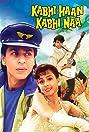 Kabhi Haan Kabhi Naa (1994) Poster