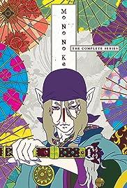 Mononoke Poster - TV Show Forum, Cast, Reviews