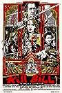 Uma Thurman, Vivica A. Fox, David Carradine, Shin'ichi Chiba, Michael Bowen, Julie Dreyfus, and Chiaki Kuriyama in Kill Bill: The Whole Bloody Affair (2011)