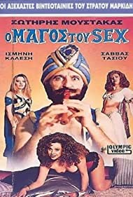 O magos tou sex (1988)