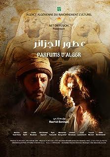 Parfums d'Alger (2012)