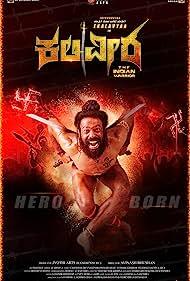 kaliveera (2021) DVDScr Kannada Movie Watch Online Free