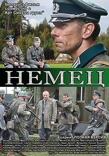 Nemets (2011– )