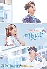 Плакат Тоска Сердце (2018)