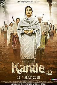 Sunita Dhir in Kande (2018)