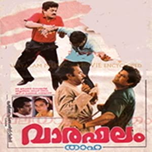 screenplay Varafalam Movie