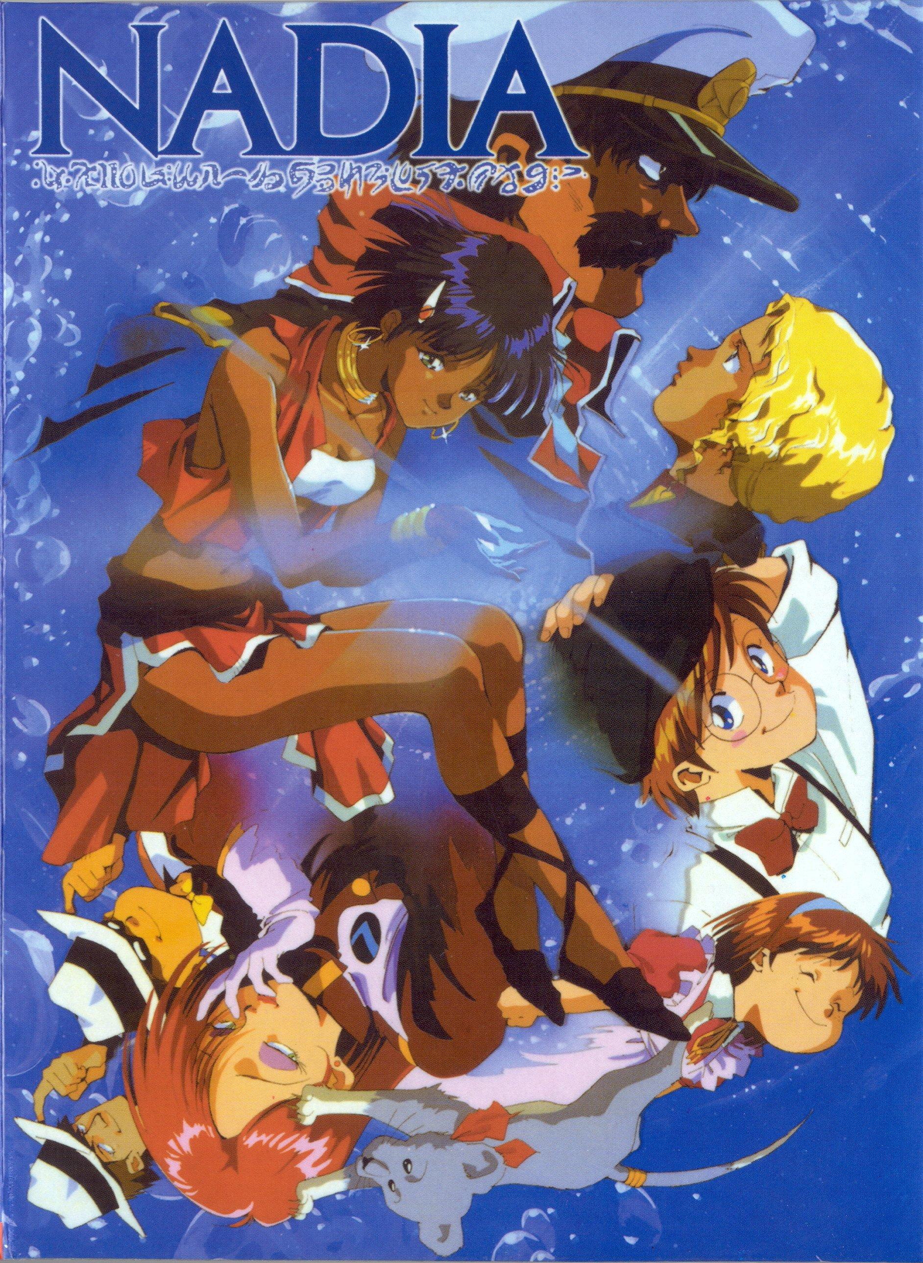 Fushigi no umi no Nadia: Gekijô-yô orijinaru-ban (1991)