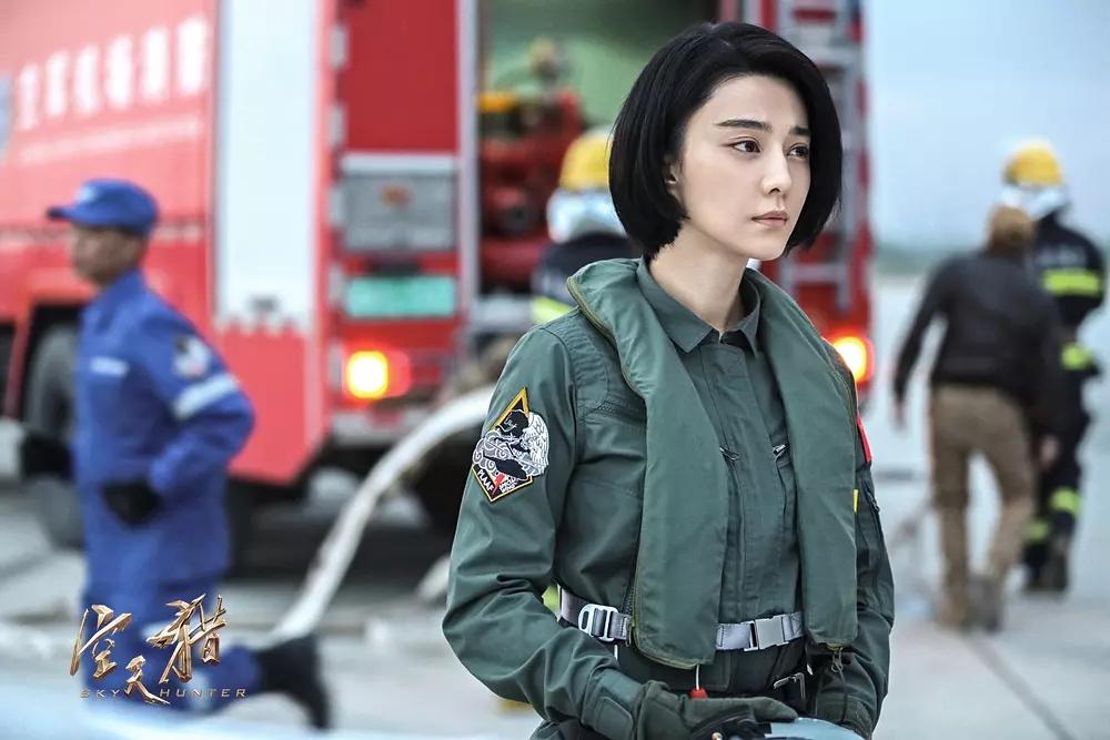 Sky Hunter - Kong tian lie (2017) Online Subtitrat in Romana