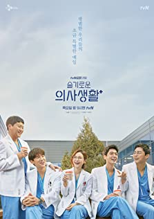 Hospital Playlist (2020– )
