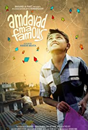 Famous In Ahmedabad Poster