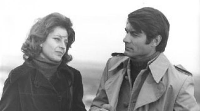 Trecatoarele iubiri (1974) - IMDb