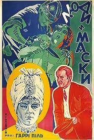 Menschen und Masken (1913)