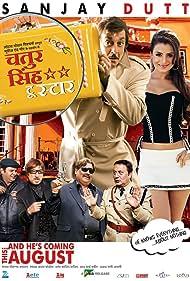 Sanjay Dutt, Shakti Kapoor, Satish Kaushik, Anupam Kher, Ameesha Patel, and Suresh Menon in Chatur Singh Two Star (2011)