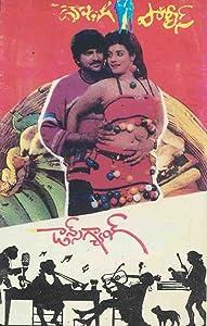 Watch free 3gp movies Donga Police [720x320]