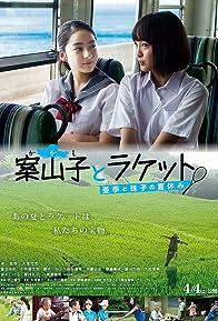 Primary photo for Kakashi to raketto: Aki to Tamako no natsuyasumi