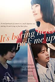 It's Boring Here, Pick Me Up Poster