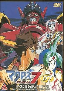 Spanish movie subtitles download Macross Dynamite 7 Japan [1080i]