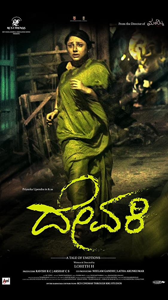 Devaki 2019 Kannada 350MB WEB-DL ESubs Download
