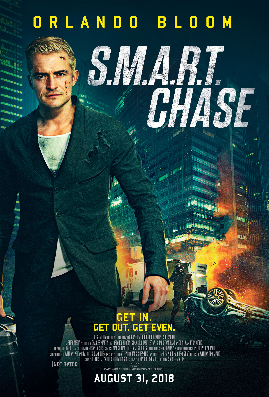 Gaudynės Šanchajuje (2017) / S.M.A.R.T. Chase