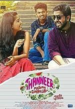 Best Malayalam Movies of 2019 - IMDb
