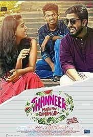 Thanneer Mathan Dhinangal Poster