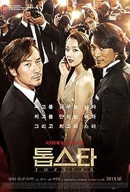Top Star (2013)