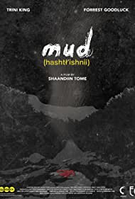 Mud (2018)