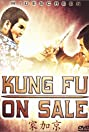 Kung Fu on Sale (1979) Poster