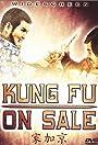 Kung Fu on Sale