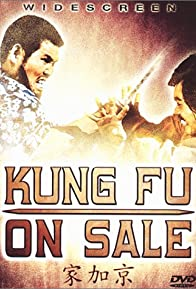 Primary photo for Kung Fu on Sale