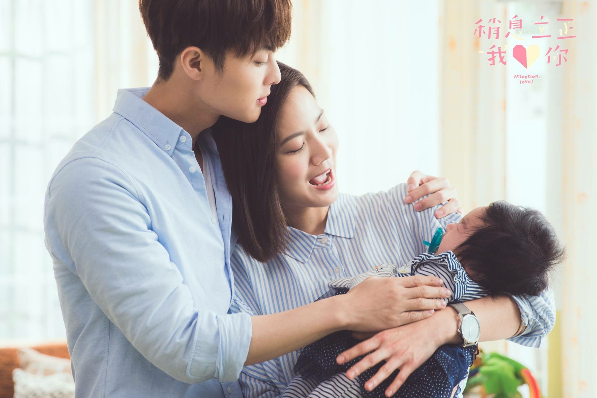 Joanne Tseng and Prince Chiu in Attention, Love! (2017)