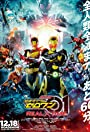Kamen Rider Zero-One: Real×Time