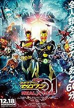 Kamen Rider Zero-One: Real×Time