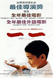 Watch Movie  Yi Yi (Yi yi) (2000)