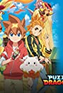 Puzzle & Dragons X (2016) Poster
