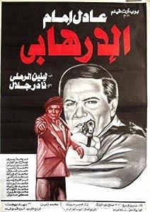Movies list download Al-irhabi Egypt [2k]