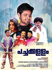 Watch 3d movie trailers Pachakallam by none [BDRip]