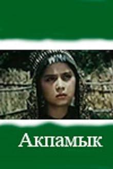 Akpamyk (1996)