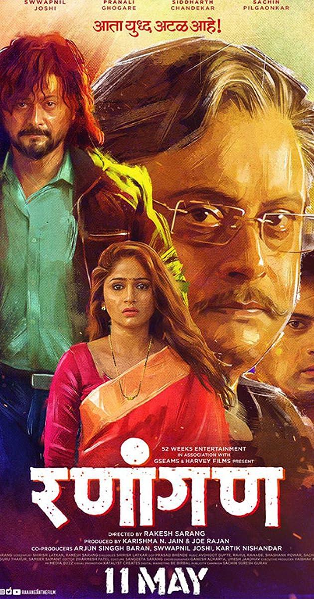 utorrent marathi movies free download