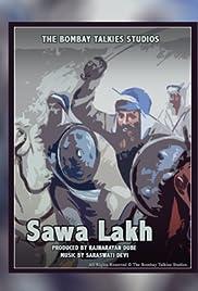 Sawa Lakh Poster