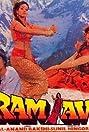 Ram-Avtar (1988) Poster