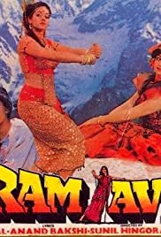 Ram Avtar 1988 Hindi Movie JC WebRip 400mb 480p 1.4GB 720p 4GB 10GB 1080p