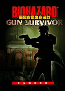 Resident Evil: Survivor full movie download mp4