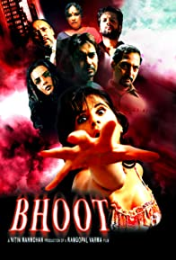 Primary photo for Bhoot